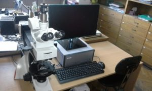 Organic Petrology Microscopic Laboratory